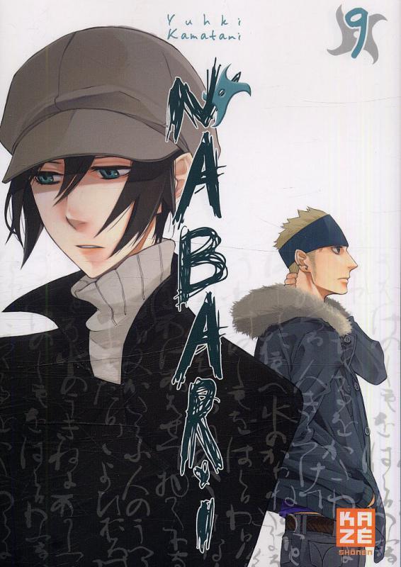 Nabari T9, manga chez Kazé manga de Kamatani