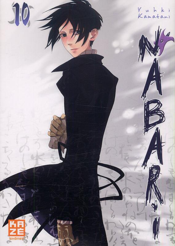 Nabari T10, manga chez Kazé manga de Kamatani
