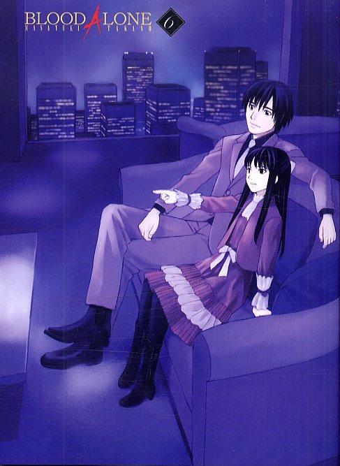 Blood Alone T6, manga chez Ki-oon de Takano
