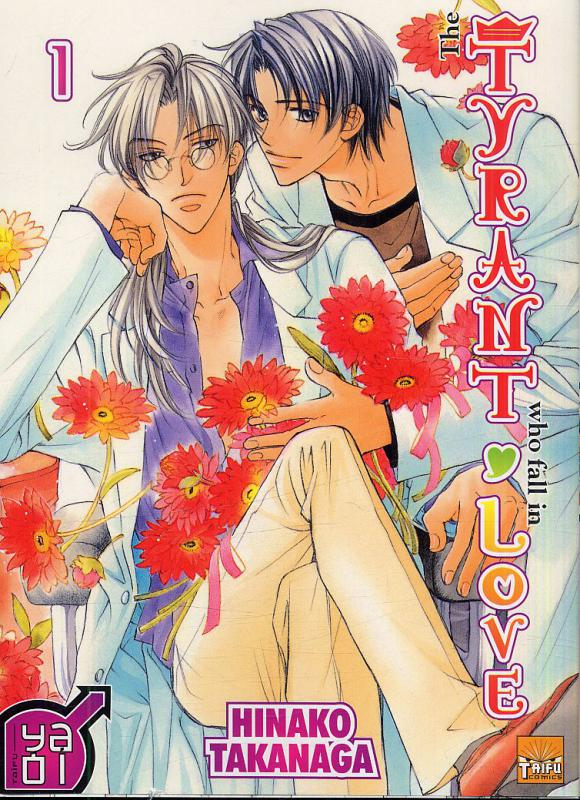 The tyrant who fall in love T1, manga chez Taïfu comics de Takanaga