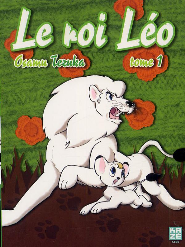 Le roi Léo T1, manga chez Kazé manga de Tezuka