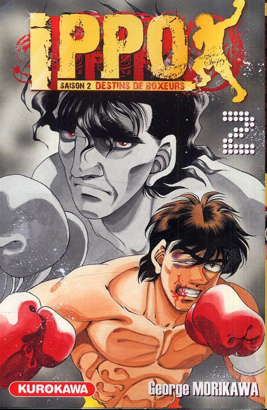 Ippo – Saison 2 - Destins de boxeurs, T2, manga chez Kurokawa de Morikawa