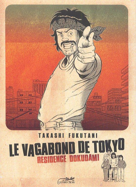 Le vagabond de Tokyo T1 : Résidence Dokudami (0), manga chez Le Lézard Noir de Fukutani