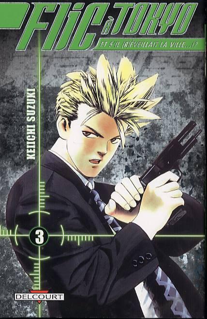 Flic à Tokyo T3, manga chez Delcourt de Suzuki