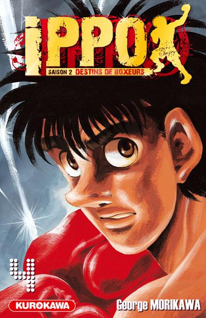 Ippo – Saison 2 - Destins de boxeurs, T4, manga chez Kurokawa de Morikawa