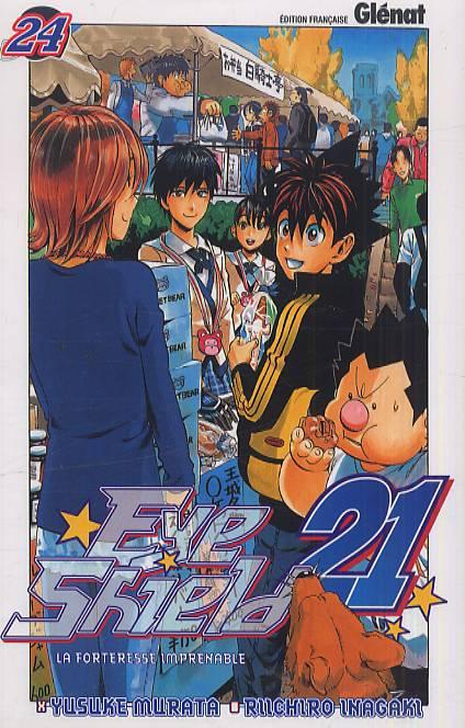 Eye Shield 21 T24 : La forteresse imprenable (0), manga chez Glénat de Inagaki, Murata