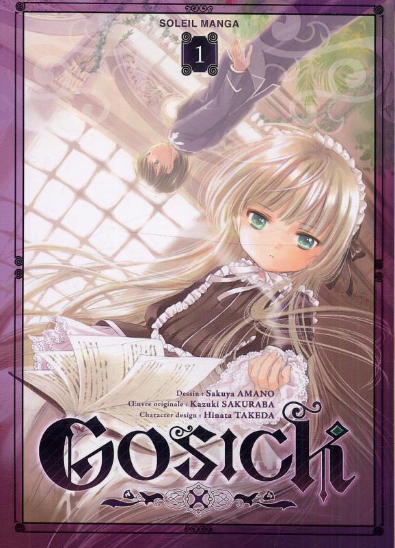 Gosick T1, manga chez Soleil de Sakuraba, Amano