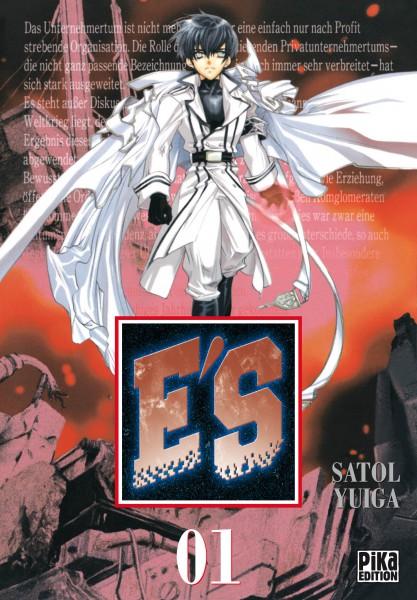 E'S T1, manga chez Pika de Yuiga