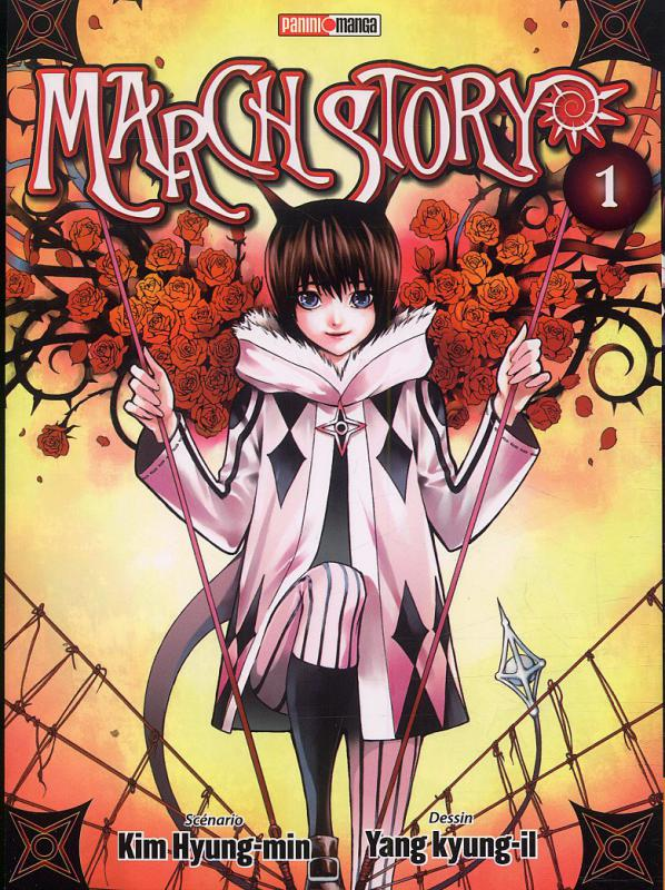 March Story T1, manga chez Panini Comics de Hyung-min, Kyung-il