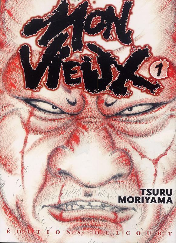 Mon vieux T1, manga chez Delcourt de Moriyama