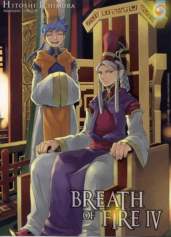Breath of fire IV T5, manga chez Ki-oon de Ichimura