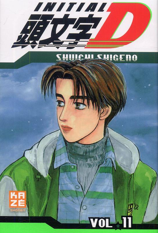 Initial D T11, manga chez Kazé manga de Shigeno