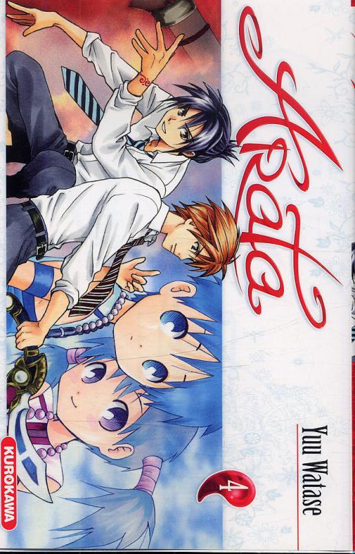 Arata T4, manga chez Kurokawa de Watase