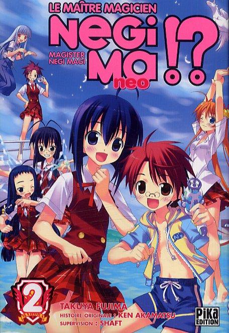 Negima !? neo T2, manga chez Pika de Fujima, Akamatsu