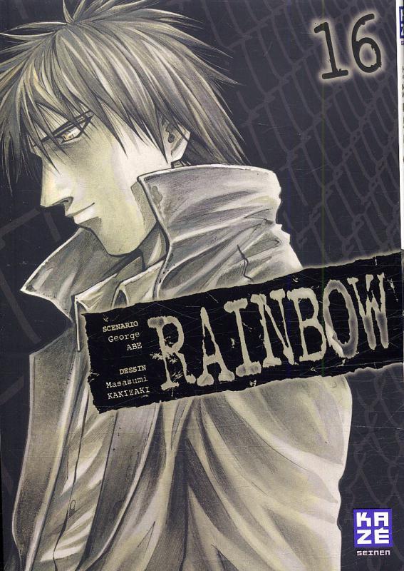 Rainbow - 2nd édition T16, manga chez Kazé manga de Abe, Kakizaki