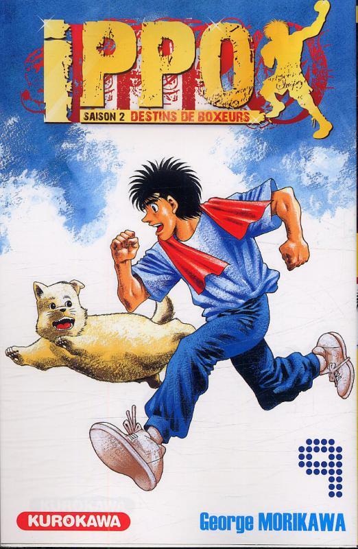 Ippo – Saison 2 - Destins de boxeurs, T9, manga chez Kurokawa de Morikawa