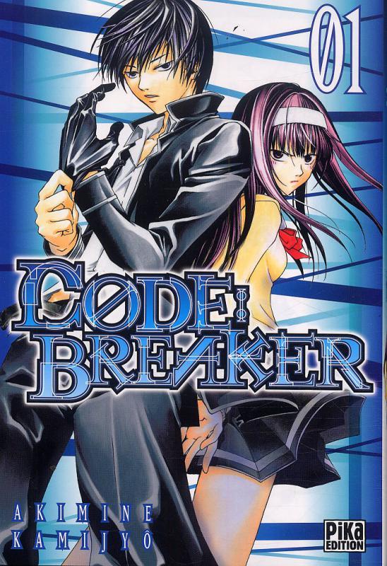 Code breaker  T1, manga chez Pika de Kamijyo
