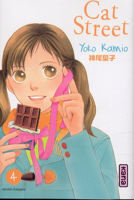 Cat street T4, manga chez Kana de Kamio