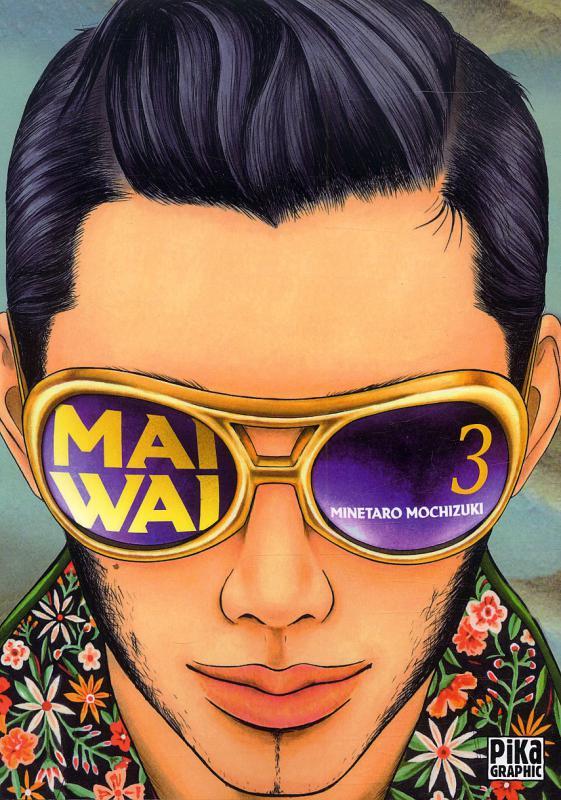 Maiwai T3 : Belle (0), manga chez Pika de Mochizuki