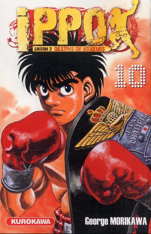 Ippo – Saison 2 - Destins de boxeurs, T10, manga chez Kurokawa de Morikawa