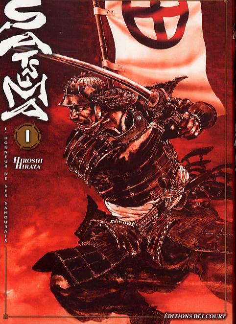 Satsuma, l'honneur de ses samouraïs T1, manga chez Delcourt de Hirata
