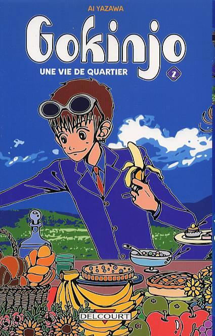 Gokinjo, une vie de quartier – Première édition, T2, manga chez Delcourt de Yazawa