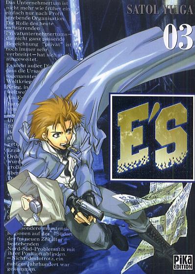 E'S T3, manga chez Pika de Yuiga