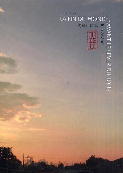 La Fin du monde, avant le lever du jour, manga chez Kana de Asano