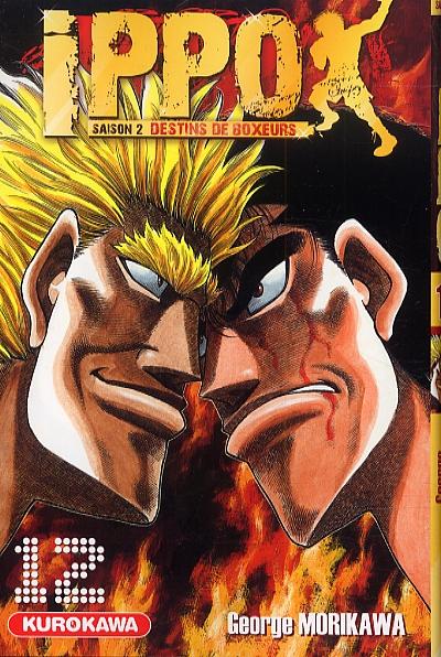 Ippo – Saison 2 - Destins de boxeurs, T12, manga chez Kurokawa de Morikawa