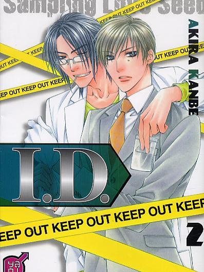 I.D. T2, manga chez Taïfu comics de Kanbe