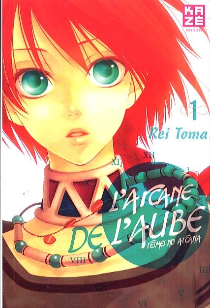 L'Arcane de l'aube  T1, manga chez Kazé manga de Toma