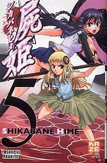 Shikabane hime T5, manga chez Kazé manga de Akahito
