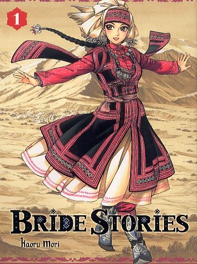 Bride stories T1, manga chez Ki-oon de Mori