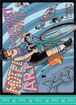 Motel Art Improvement Service, comics chez Akileos de Little