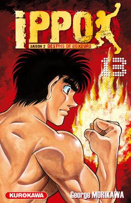 Ippo – Saison 2 - Destins de boxeurs, T13, manga chez Kurokawa de Morikawa