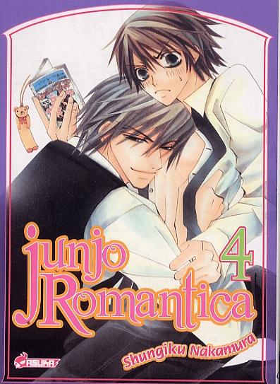 Junjo romantica T4, manga chez Asuka de Nakamura