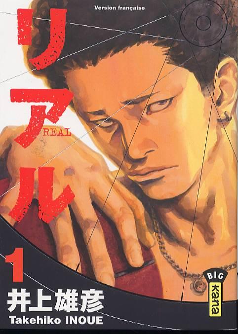 Real T1, manga chez Kana de Inoue