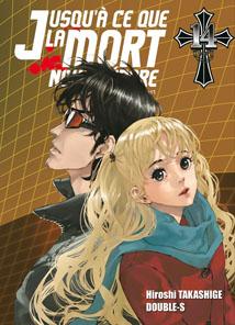 Jusqu'à ce que la mort nous sépare T14, manga chez Ki-oon de Takashige, Double-s