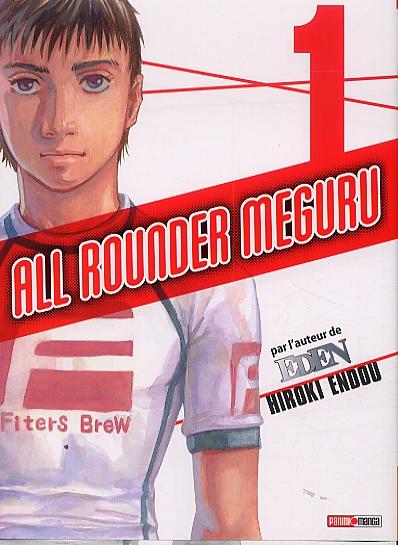 All rounder Meguru T1, manga chez Panini Comics de Endo