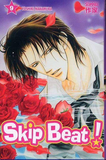 Skip beat ! T9, manga chez Casterman de Nakamura