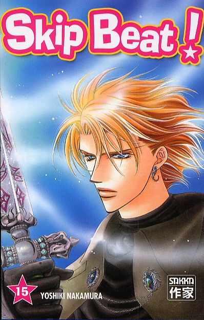 Skip beat ! T15, manga chez Casterman de Nakamura
