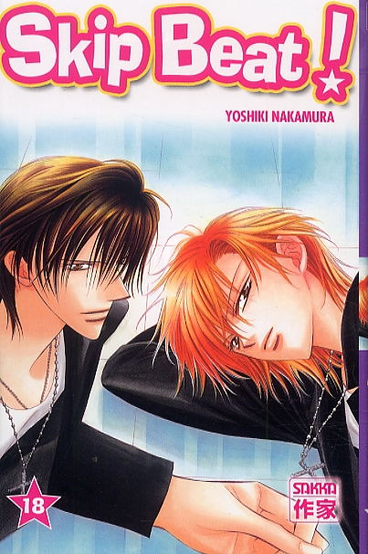 Skip beat ! T18, manga chez Casterman de Nakamura