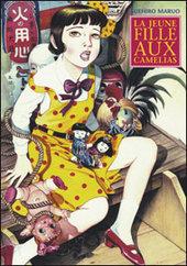 La Jeune fille aux camélias, manga chez IMHO de Maruo