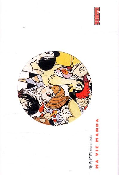 Osamu Tezuka, Ma vie manga, manga chez Kana de Tezuka