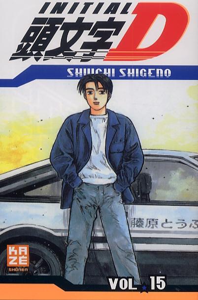 Initial D T15, manga chez Kazé manga de Shigeno