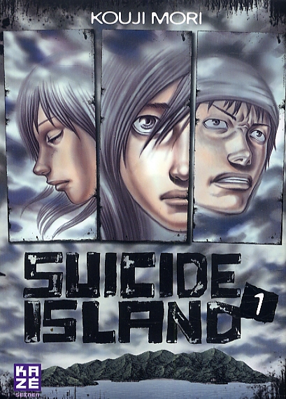 Suicide island T1, manga chez Kazé manga de Mori
