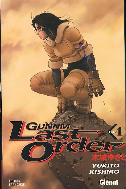 Gunnm Last Order – 1e édition, T4, manga chez Glénat de Kishiro