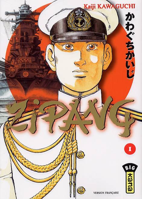 Zipang T1, manga chez Kana de Kawaguchi