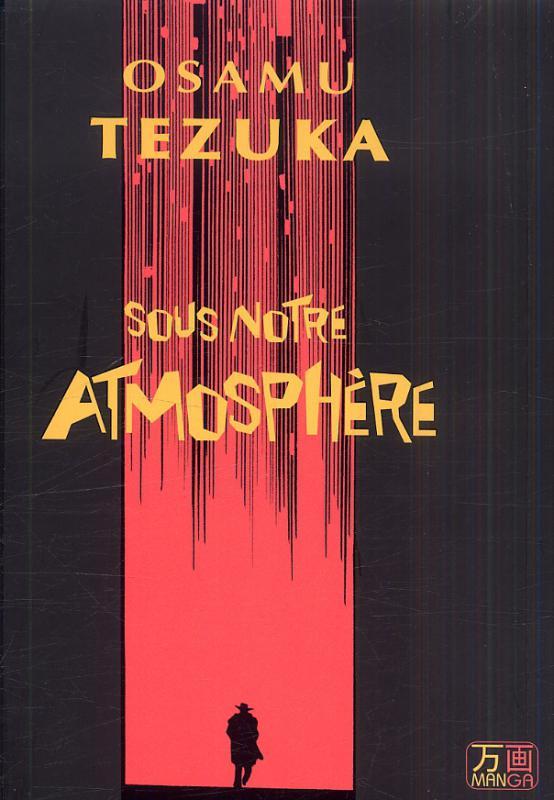 Sous notre atmosphère, manga chez Editions H de Tezuka