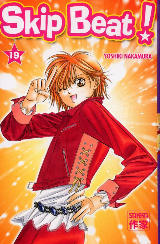 Skip beat ! T19, manga chez Casterman de Nakamura